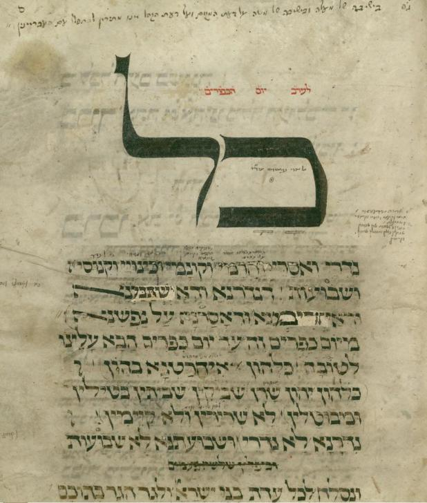 "Photo of a page of the Worms Machzor, with the Aramaic word ""Kol"" very large and the rest of the Kol Nidre text below"